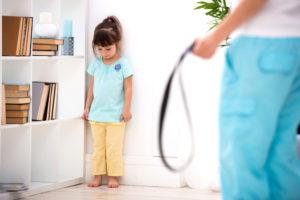 Violences parentales : réagir et vite
